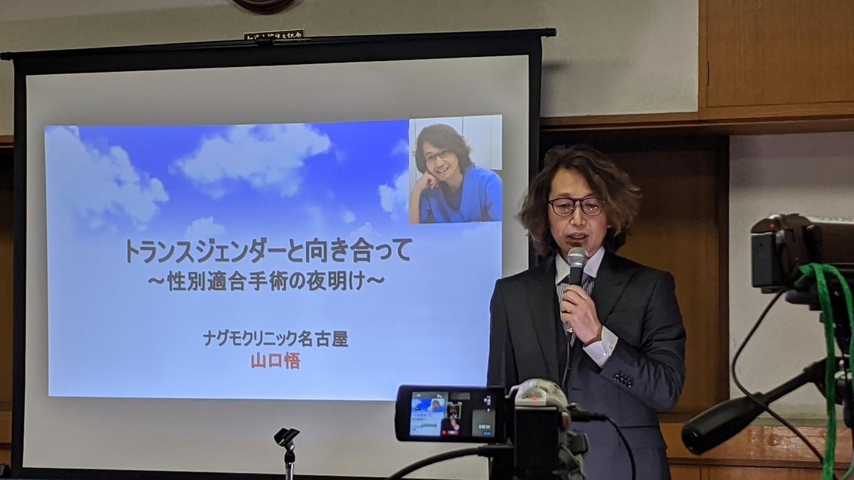 f:id:fukushima-nobuyuki:20210531203704j:plain