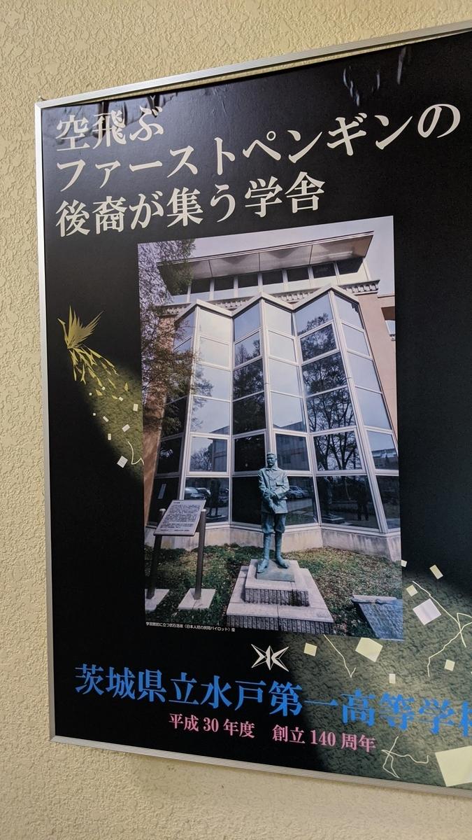 f:id:fukushima-nobuyuki:20210531203742j:plain