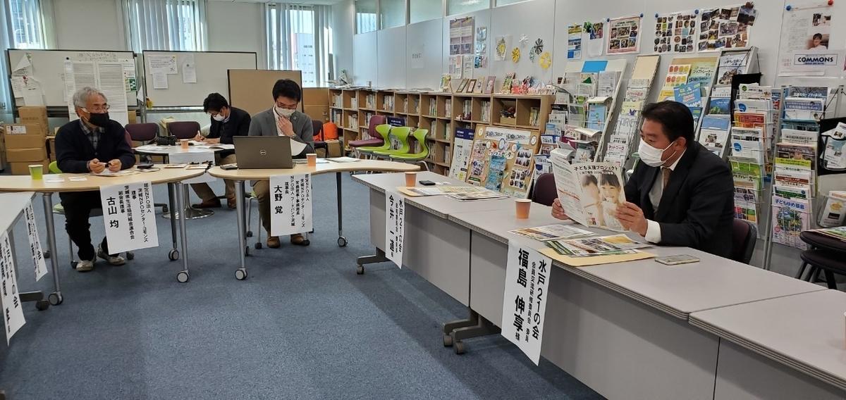f:id:fukushima-nobuyuki:20210602000747j:plain