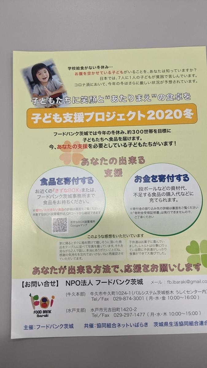 f:id:fukushima-nobuyuki:20210602000818j:plain