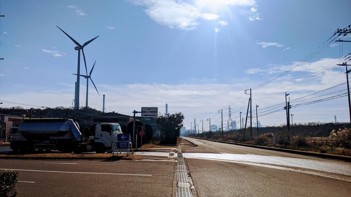 f:id:fukushima-nobuyuki:20210602001747j:plain