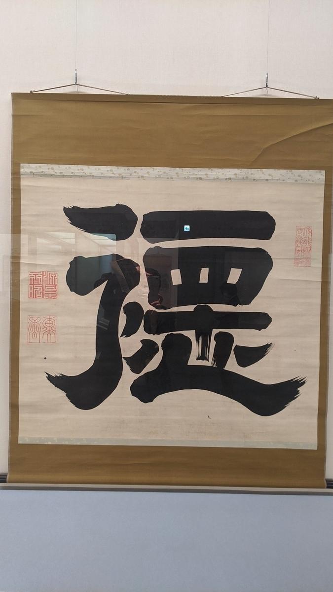 f:id:fukushima-nobuyuki:20210602004630j:plain