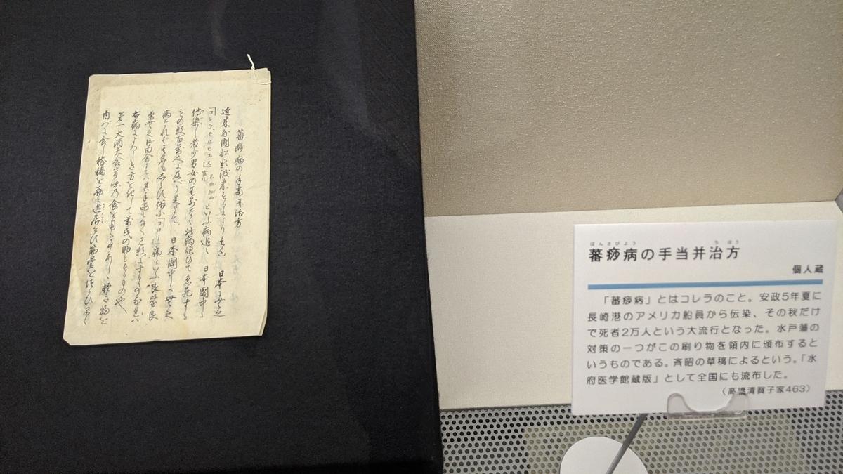 f:id:fukushima-nobuyuki:20210602004652j:plain