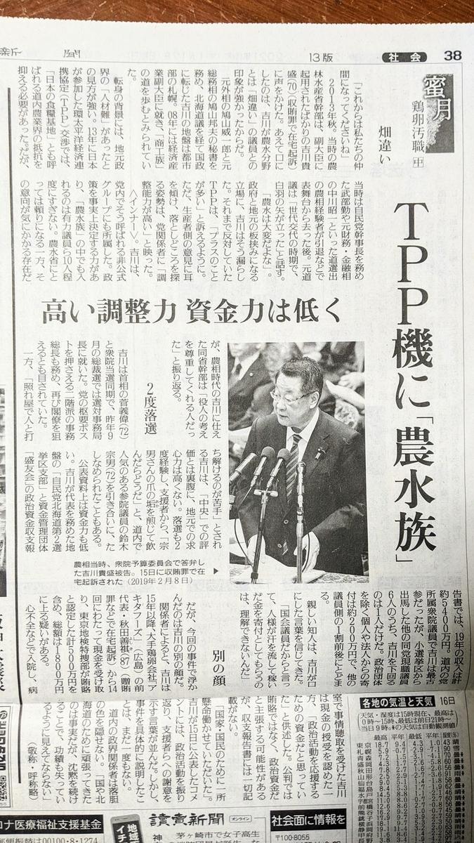 f:id:fukushima-nobuyuki:20210602010844j:plain