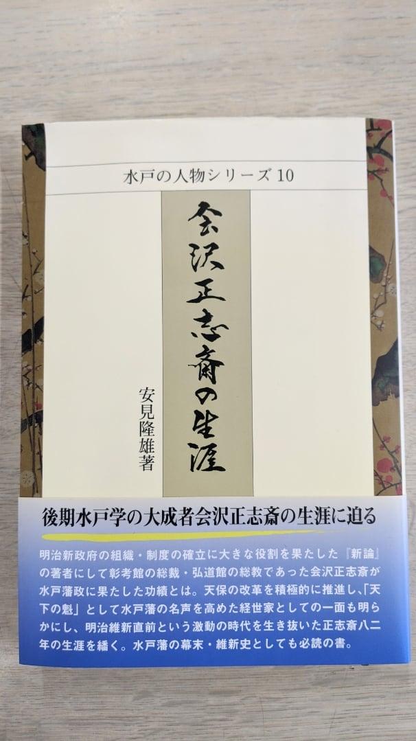 f:id:fukushima-nobuyuki:20210602013239j:plain