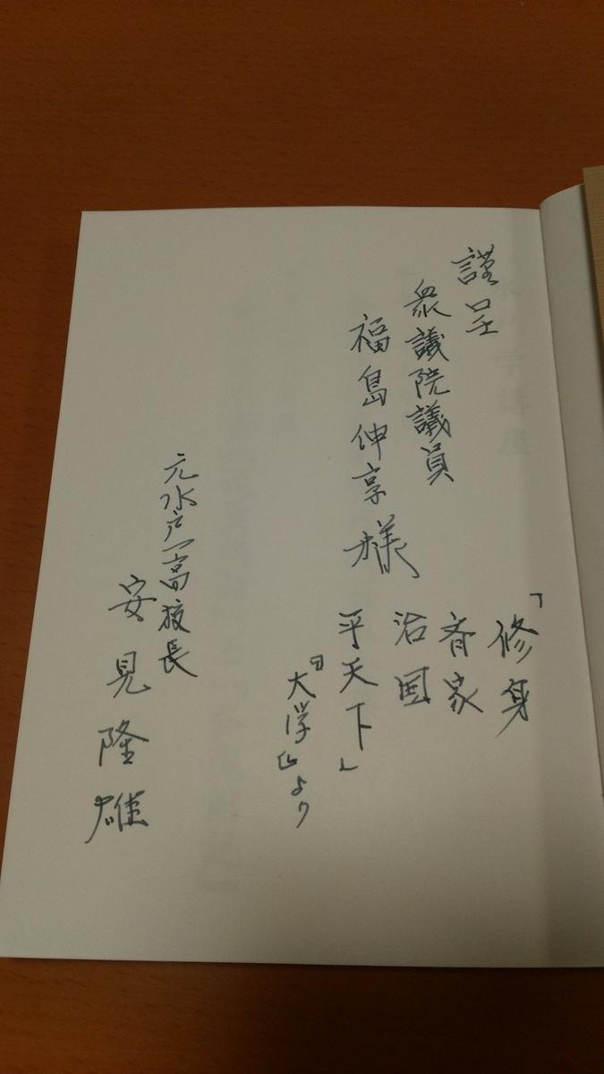 f:id:fukushima-nobuyuki:20210602013303j:plain