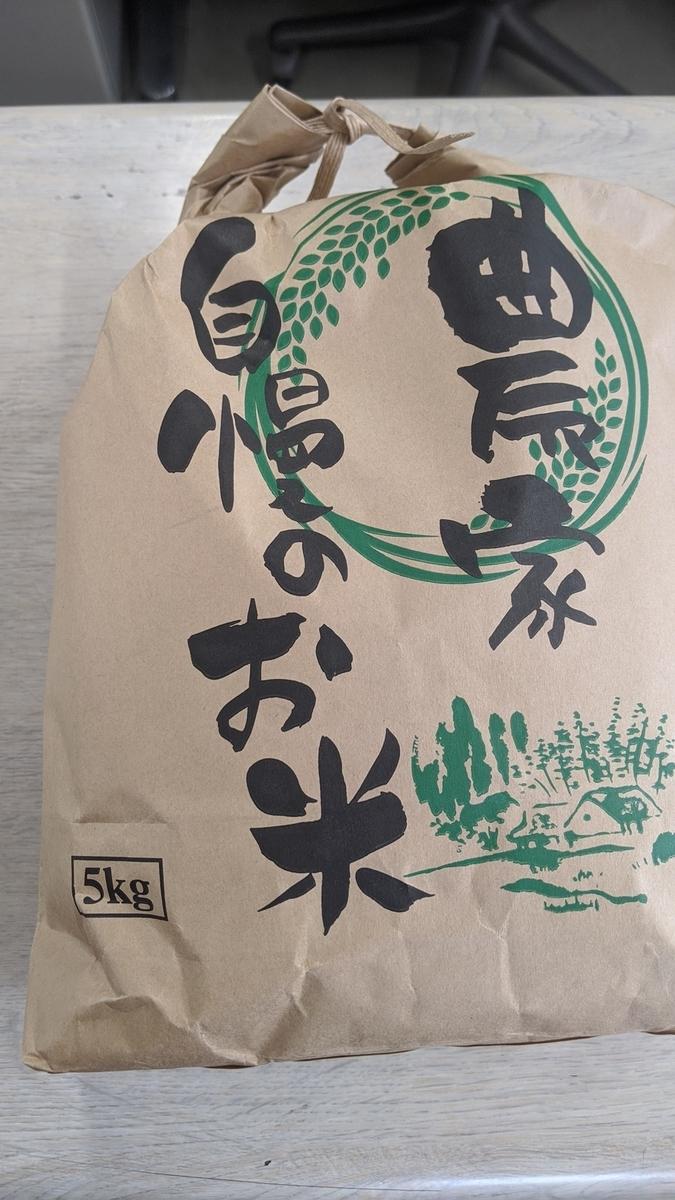 f:id:fukushima-nobuyuki:20210602014732j:plain