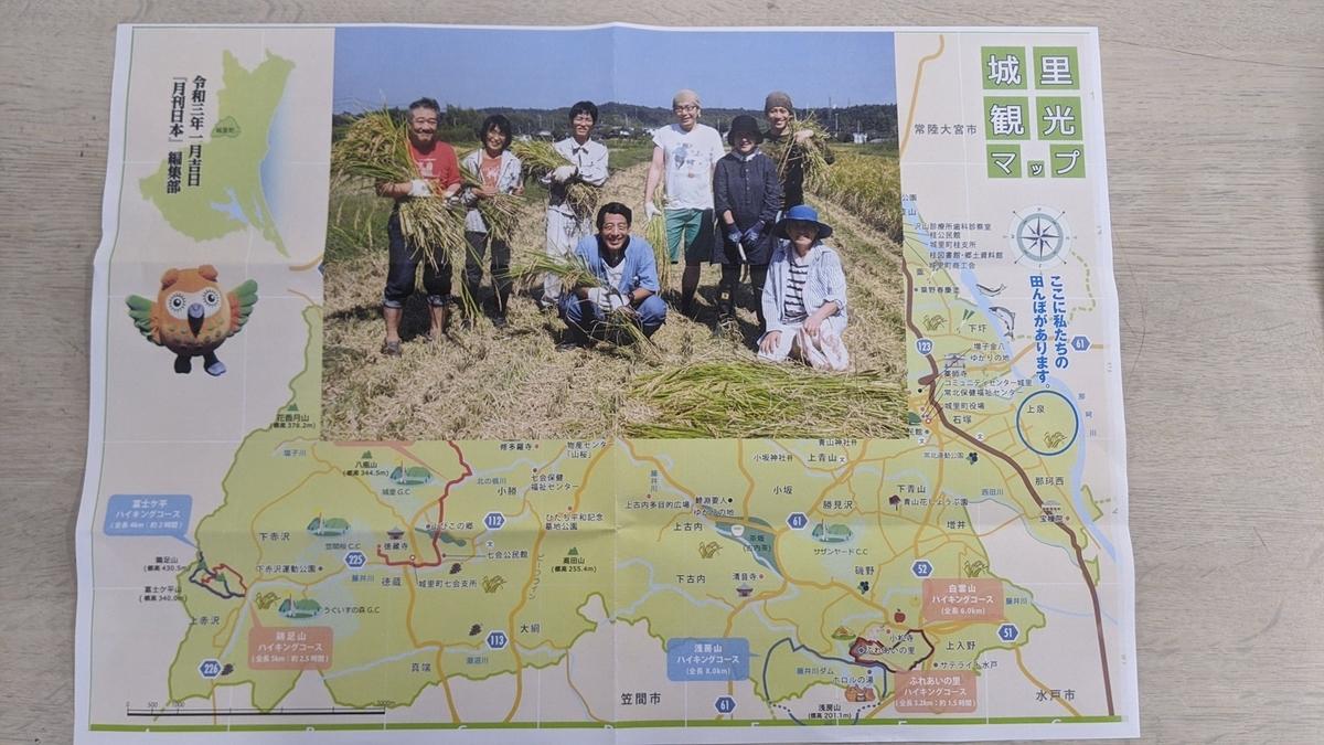 f:id:fukushima-nobuyuki:20210602014754j:plain