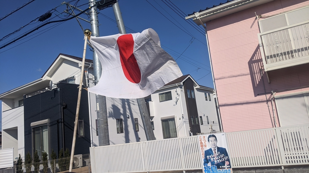 f:id:fukushima-nobuyuki:20210602022226j:plain