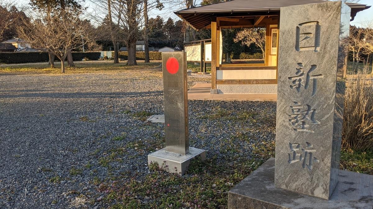 f:id:fukushima-nobuyuki:20210602024325j:plain