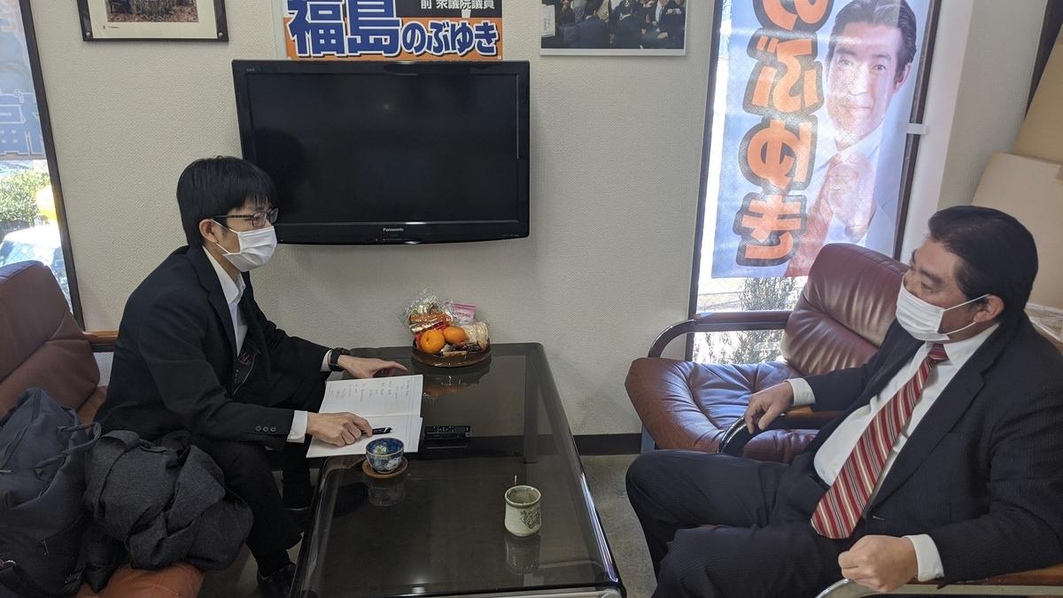 f:id:fukushima-nobuyuki:20210602025134j:plain