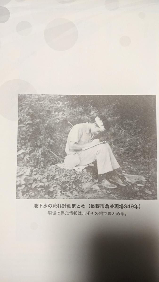 f:id:fukushima-nobuyuki:20210602030120j:plain