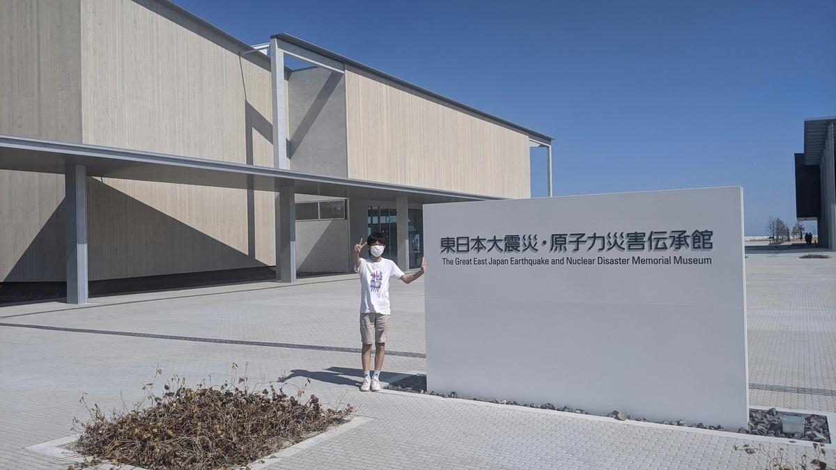 f:id:fukushima-nobuyuki:20210602190600j:plain