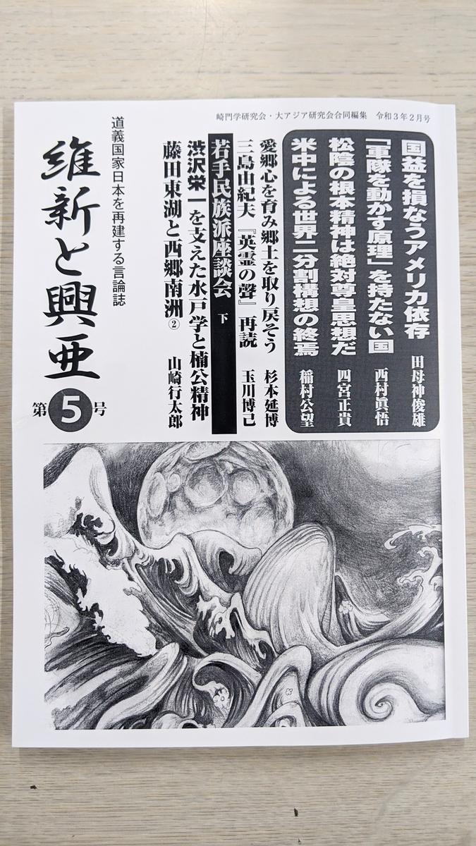 f:id:fukushima-nobuyuki:20210602190853j:plain