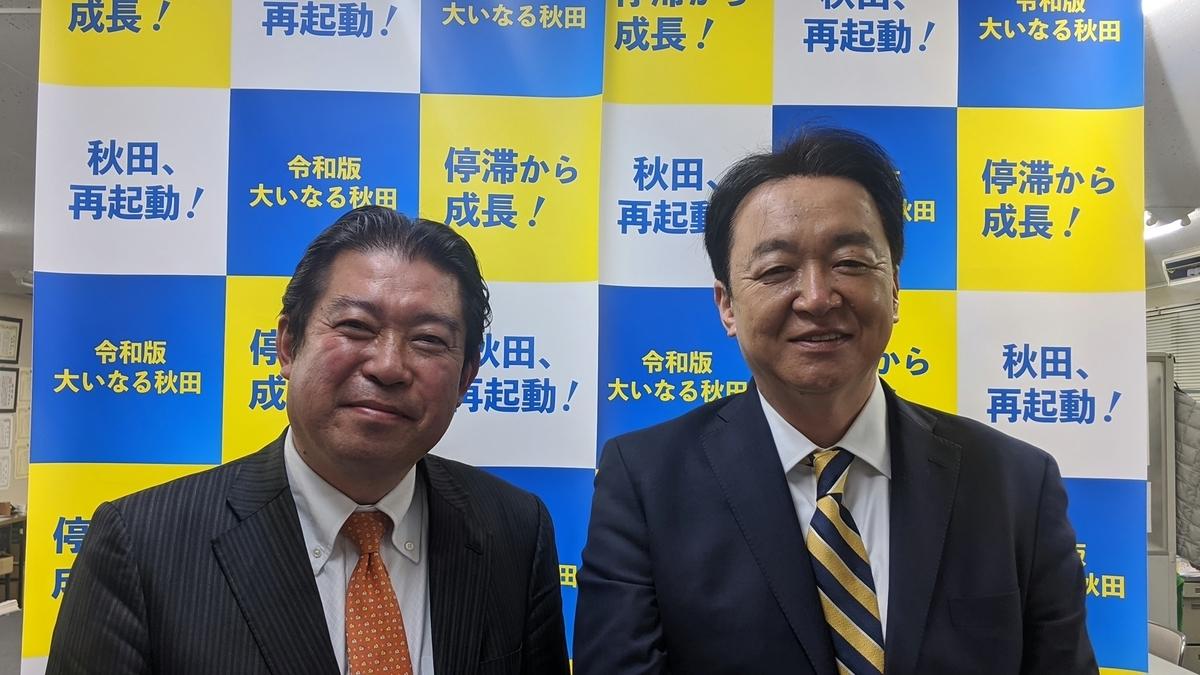 f:id:fukushima-nobuyuki:20210602195457j:plain