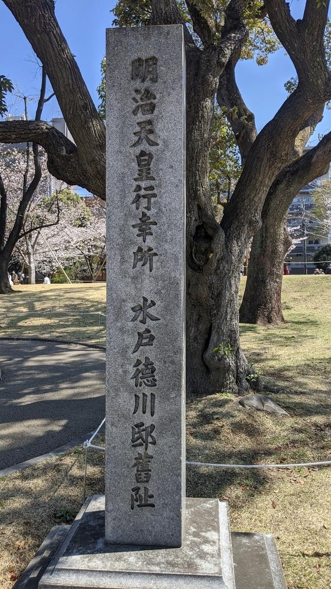 f:id:fukushima-nobuyuki:20210602203548j:plain