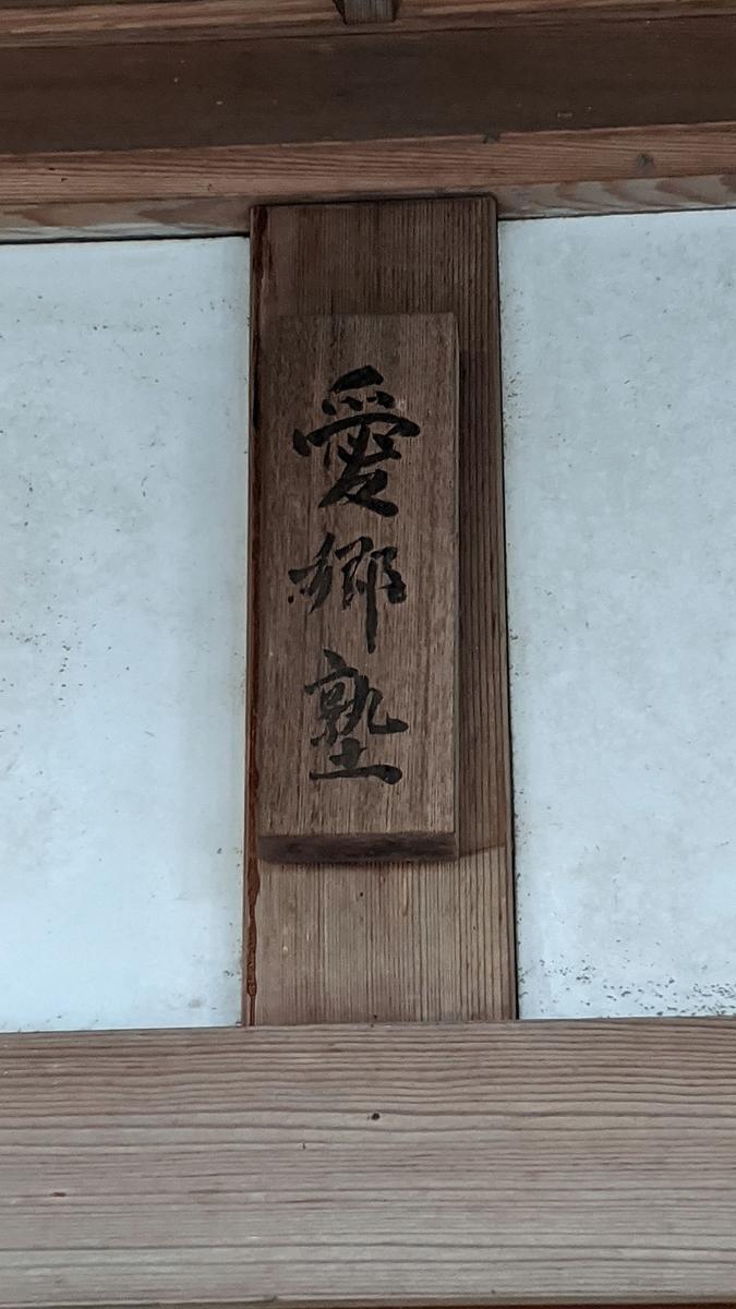 f:id:fukushima-nobuyuki:20210602204006j:plain