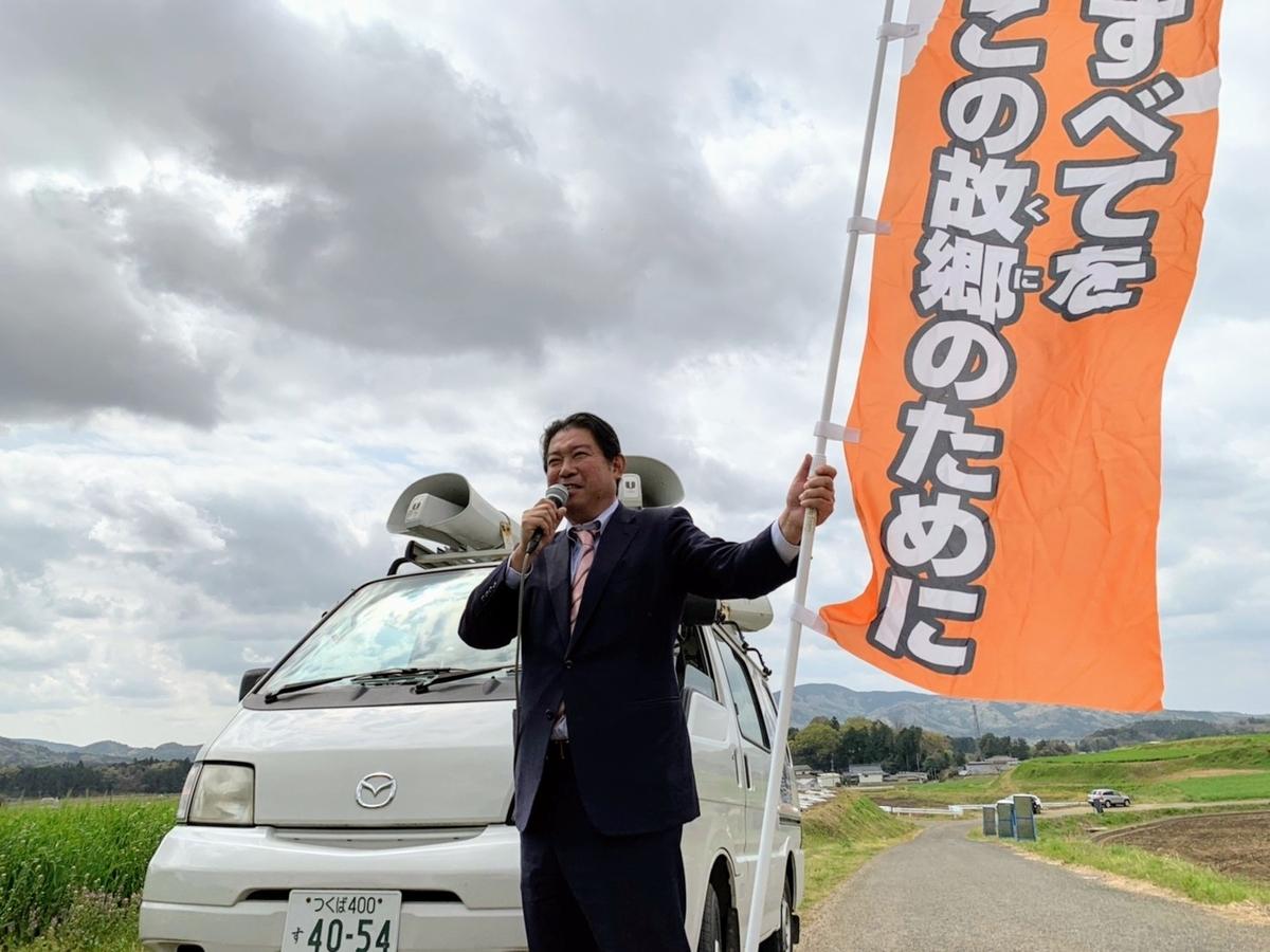 f:id:fukushima-nobuyuki:20210602204810j:plain