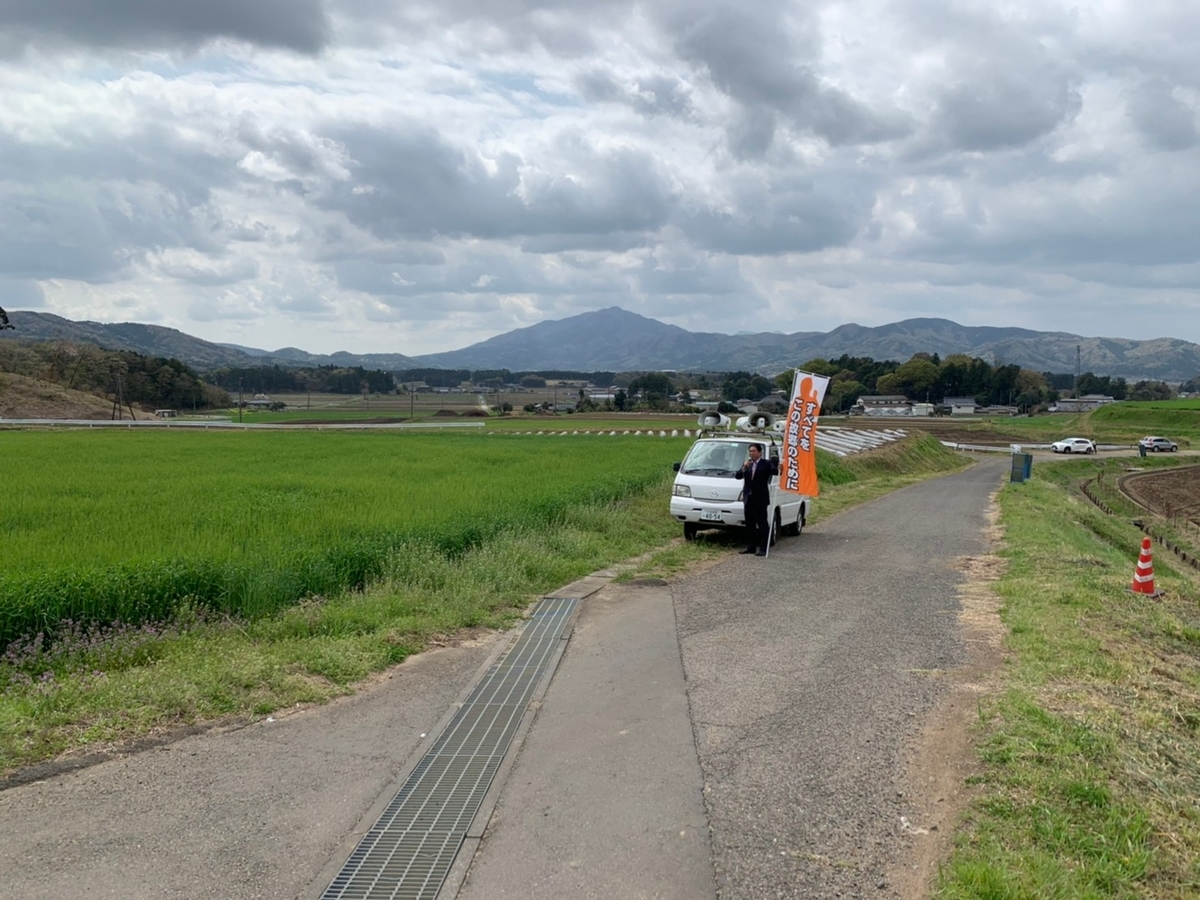 f:id:fukushima-nobuyuki:20210602204909j:plain