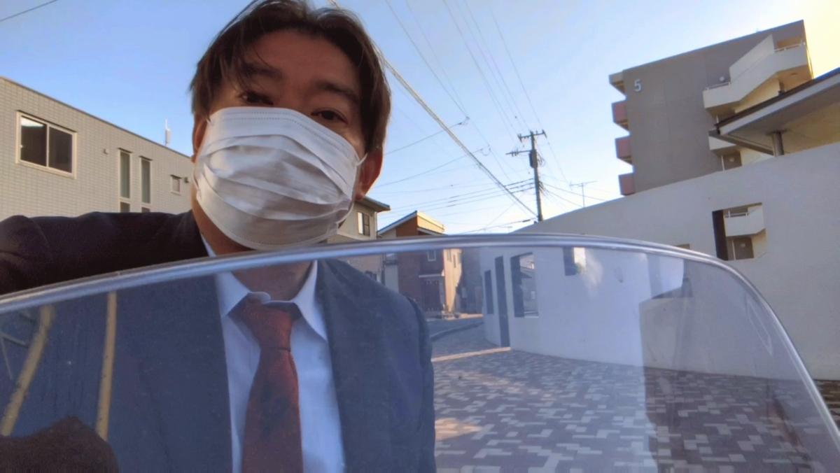 f:id:fukushima-nobuyuki:20210603012842j:plain