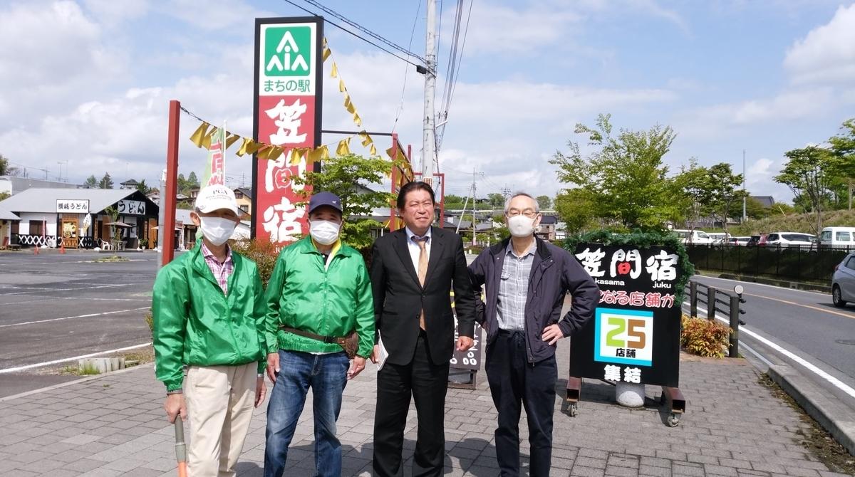 f:id:fukushima-nobuyuki:20210603014646j:plain