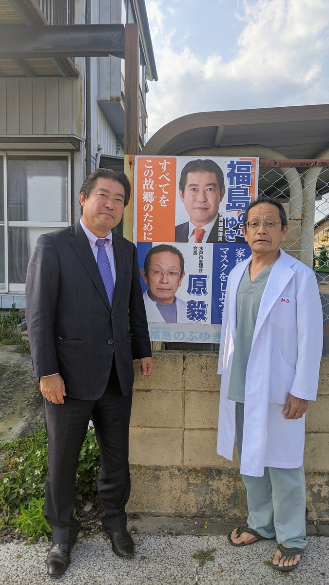 f:id:fukushima-nobuyuki:20210603022833j:plain