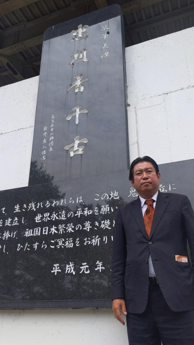f:id:fukushima-nobuyuki:20210603023444j:plain