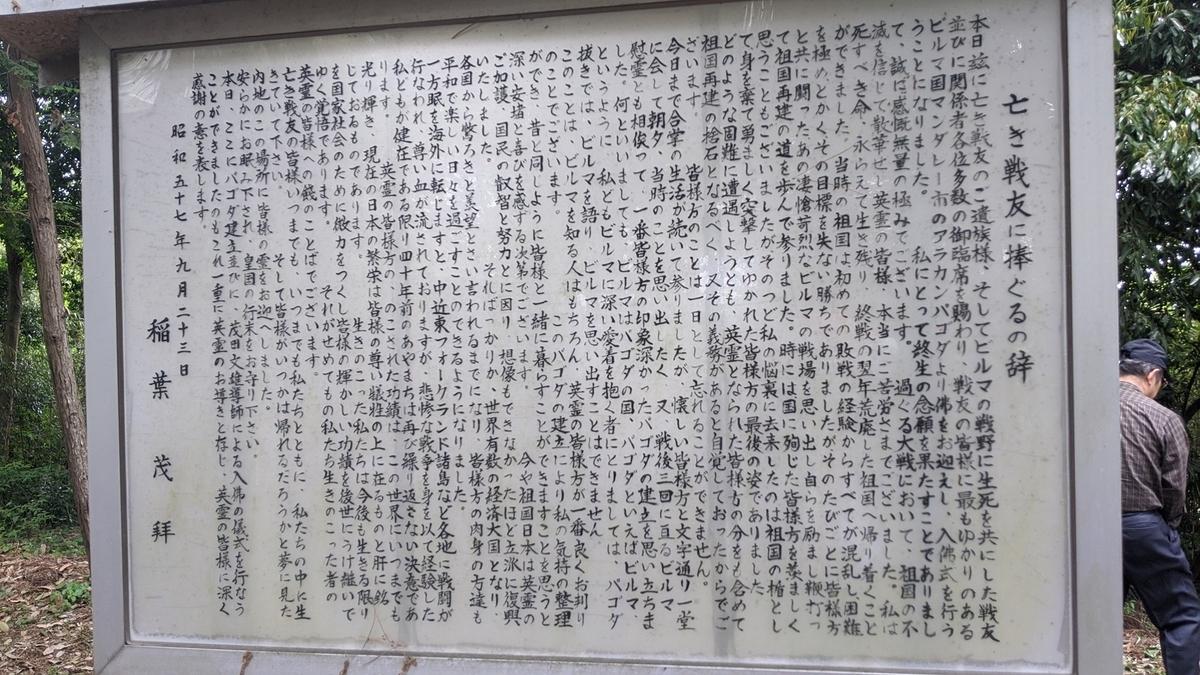 f:id:fukushima-nobuyuki:20210603023540j:plain