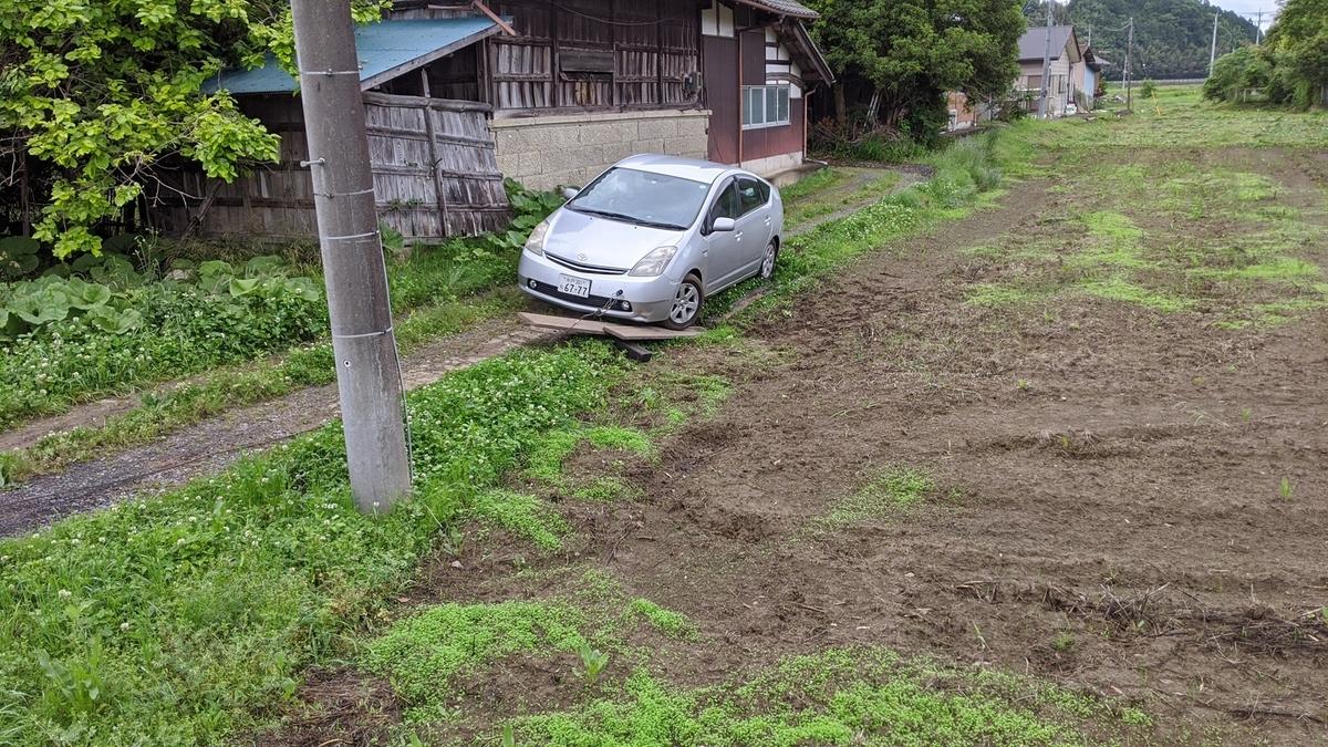 f:id:fukushima-nobuyuki:20210603025720j:plain