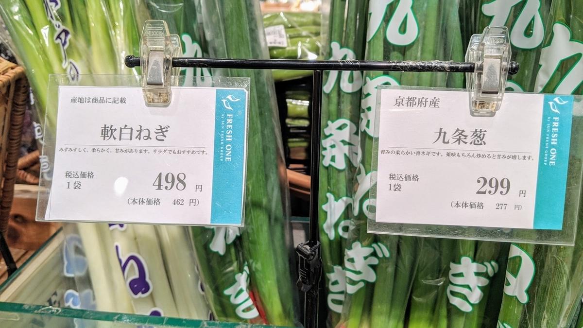 f:id:fukushima-nobuyuki:20210603032109j:plain