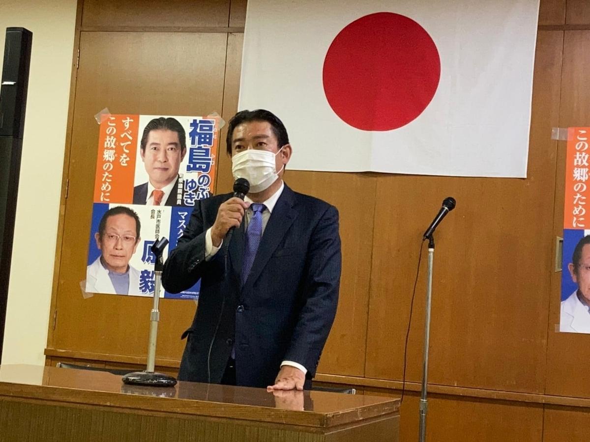 f:id:fukushima-nobuyuki:20210606200942j:plain