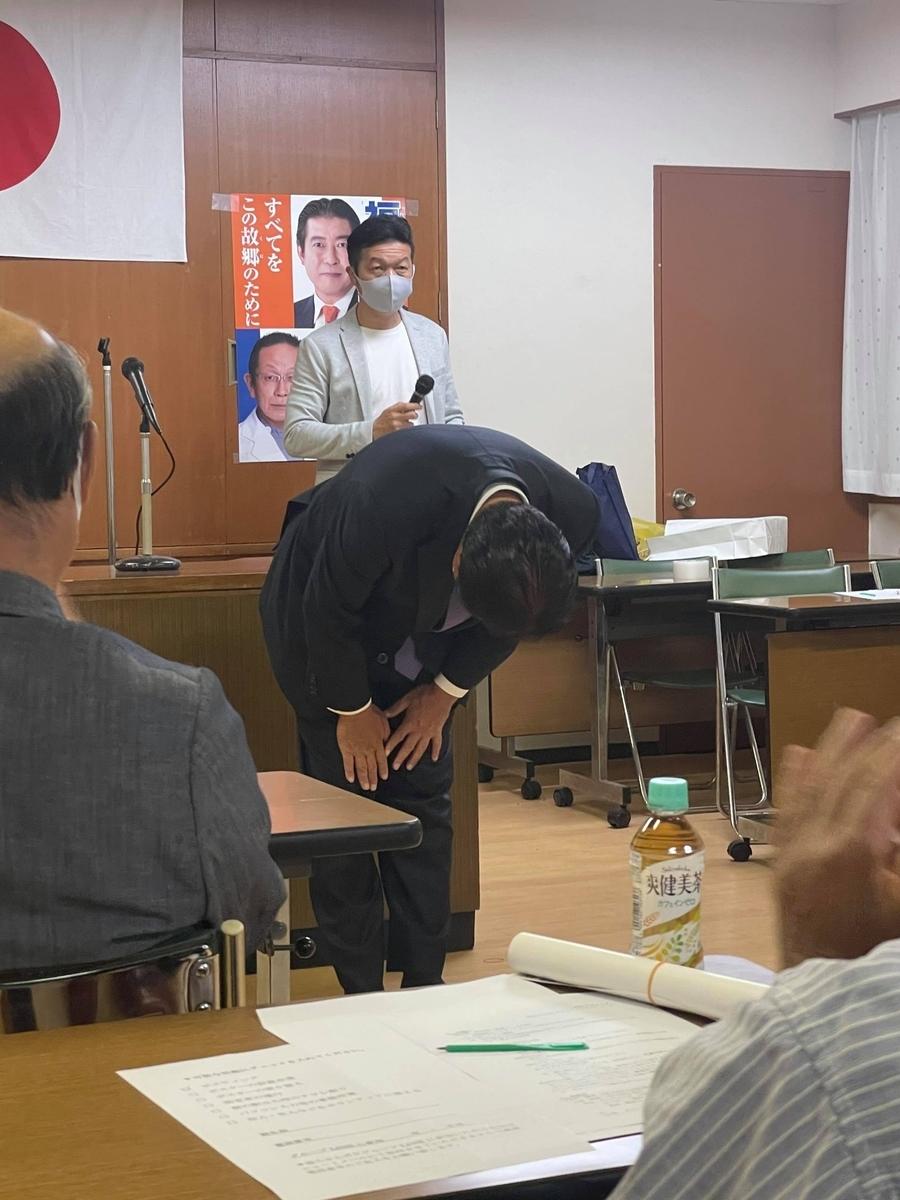 f:id:fukushima-nobuyuki:20210606201001j:plain