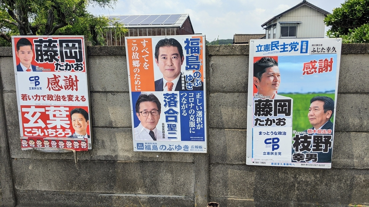 f:id:fukushima-nobuyuki:20210616010249j:plain