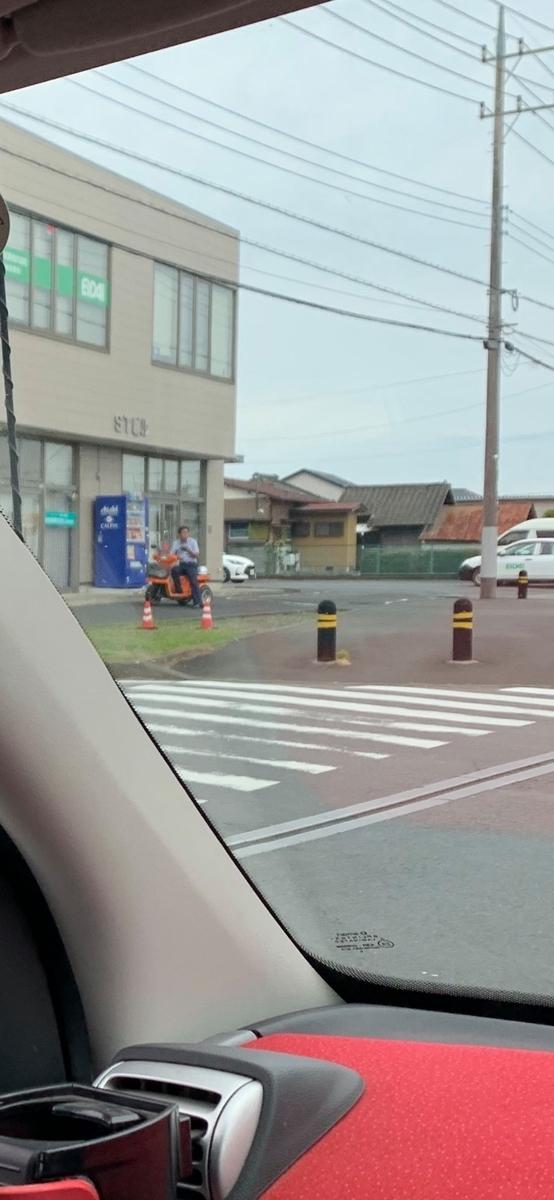 f:id:fukushima-nobuyuki:20210627013443j:plain