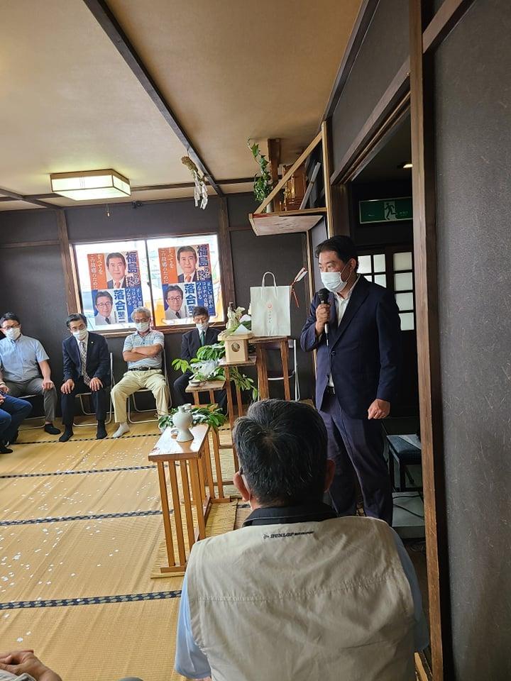 f:id:fukushima-nobuyuki:20210715231955j:plain