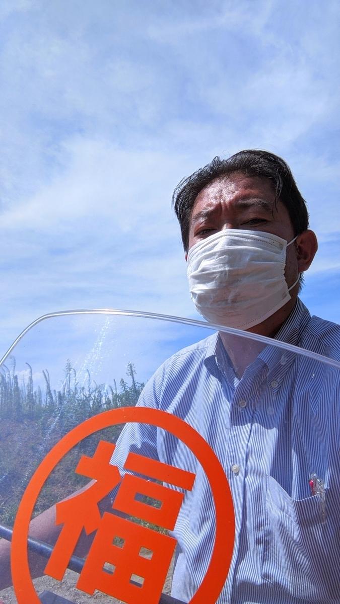 f:id:fukushima-nobuyuki:20210716234315j:plain
