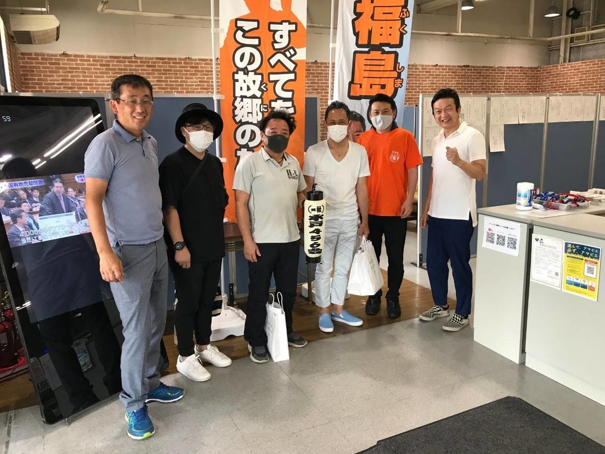 f:id:fukushima-nobuyuki:20210723000359j:plain