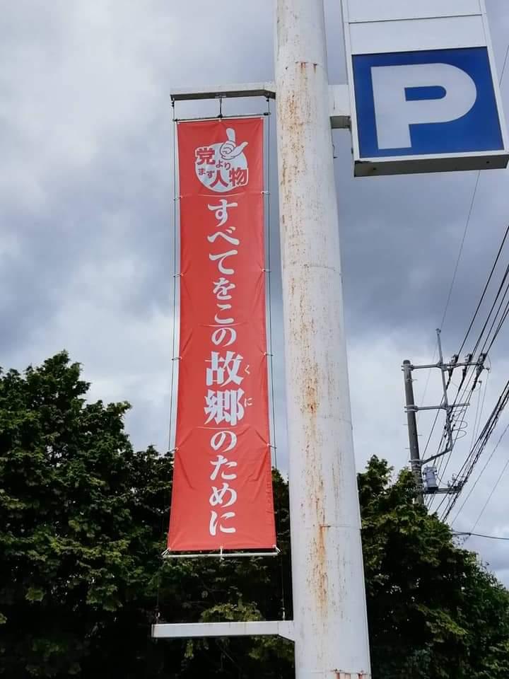 f:id:fukushima-nobuyuki:20210803235951j:plain