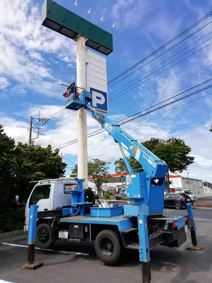 f:id:fukushima-nobuyuki:20210804000022j:plain