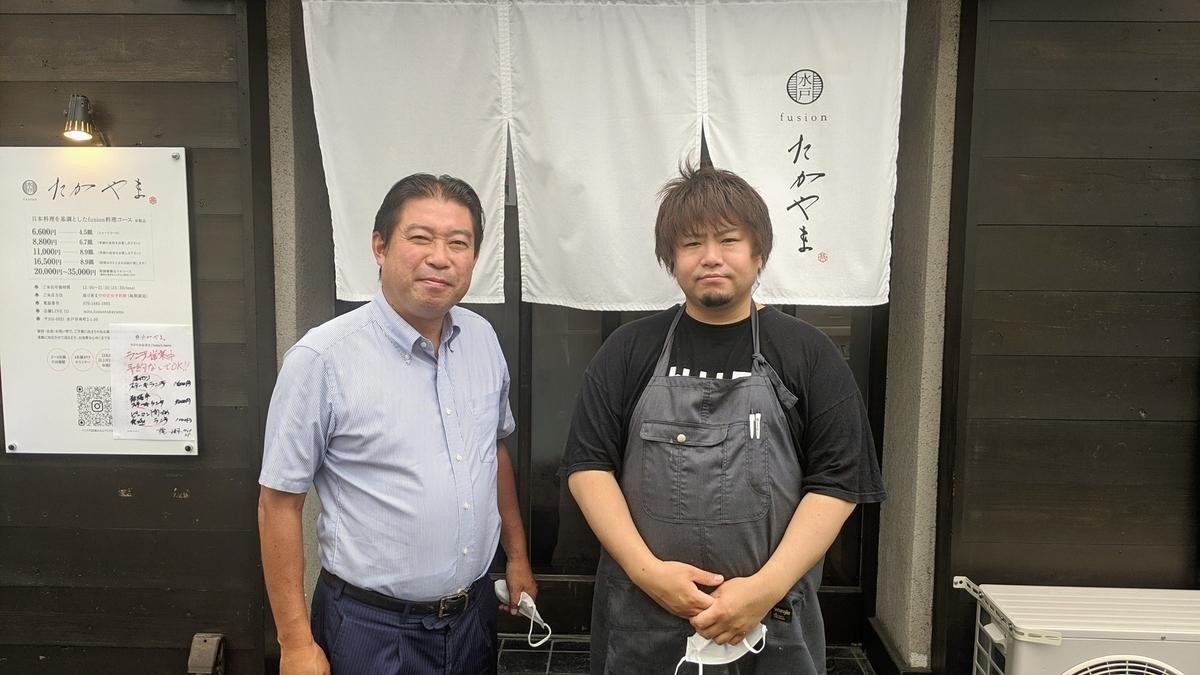 f:id:fukushima-nobuyuki:20210817200835j:plain