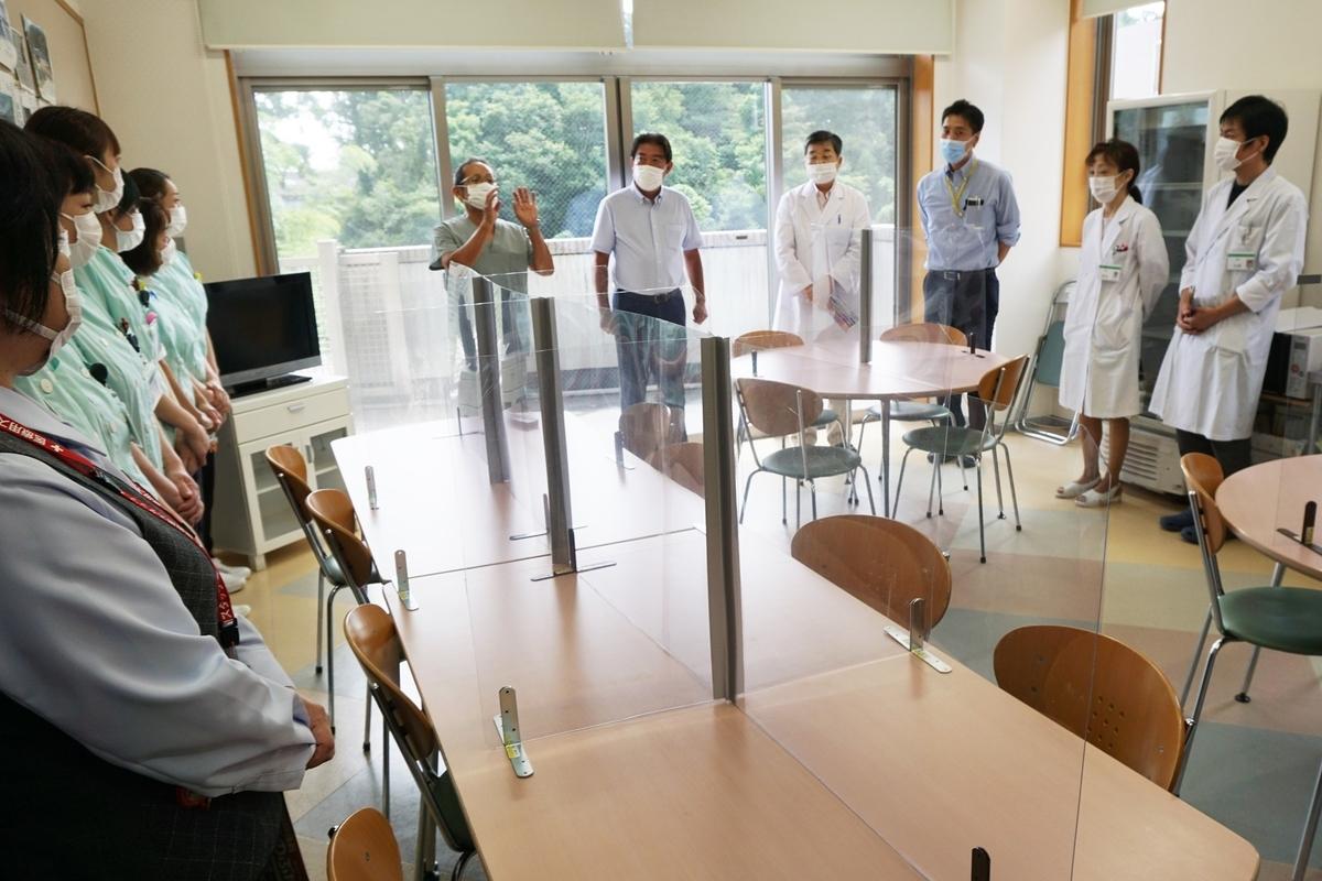 f:id:fukushima-nobuyuki:20210821031125j:plain