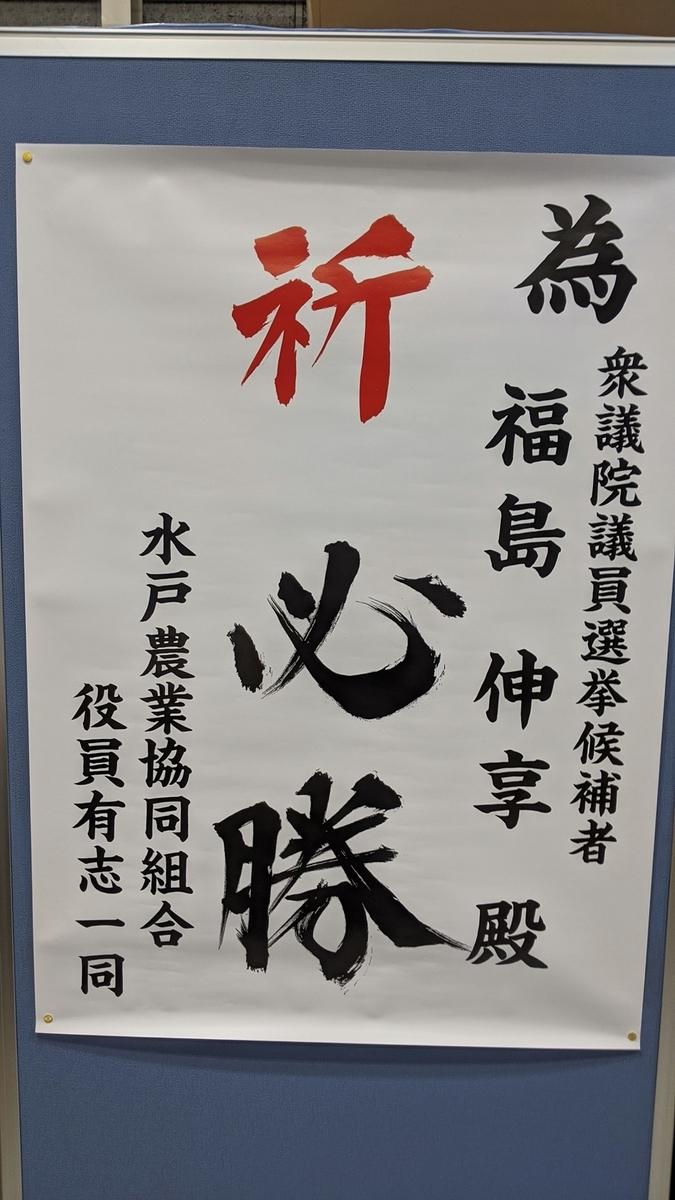 f:id:fukushima-nobuyuki:20210821031206j:plain