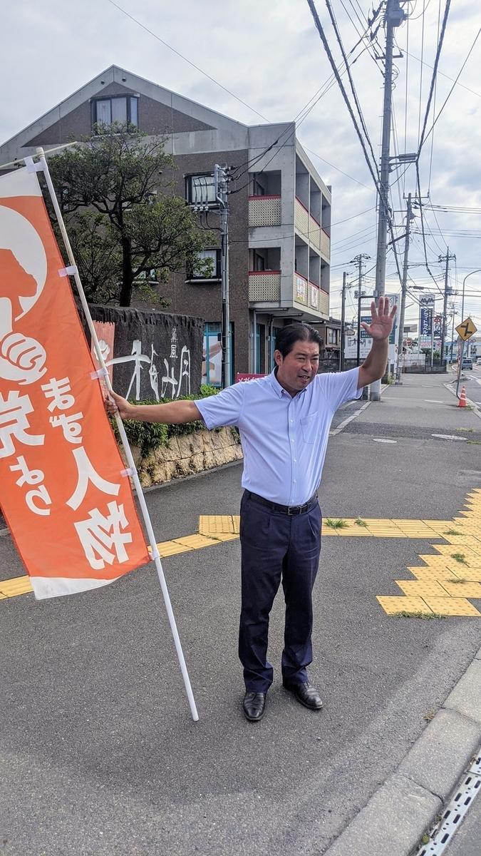 f:id:fukushima-nobuyuki:20210824131615j:plain