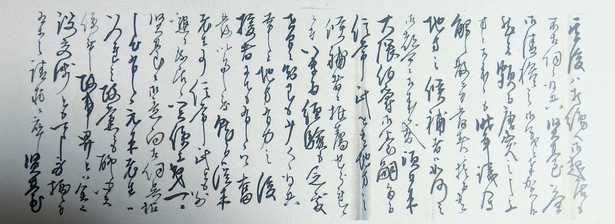 f:id:fukushima-nobuyuki:20210830013635j:plain