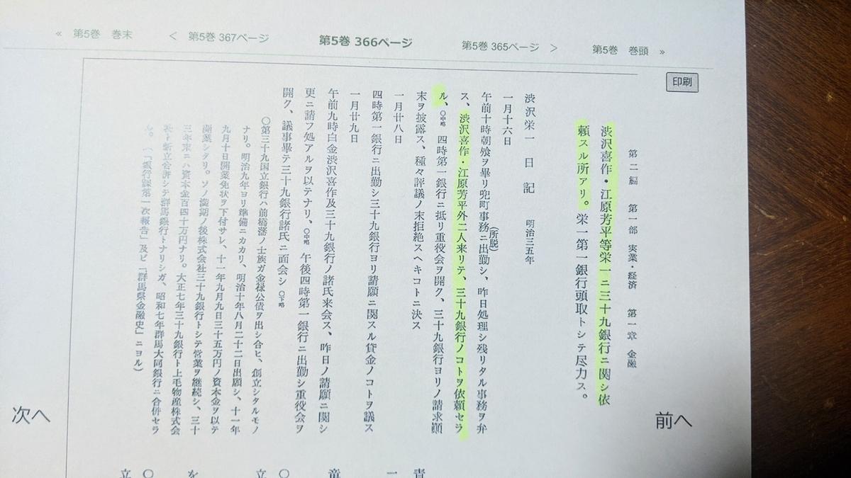 f:id:fukushima-nobuyuki:20210830013954j:plain