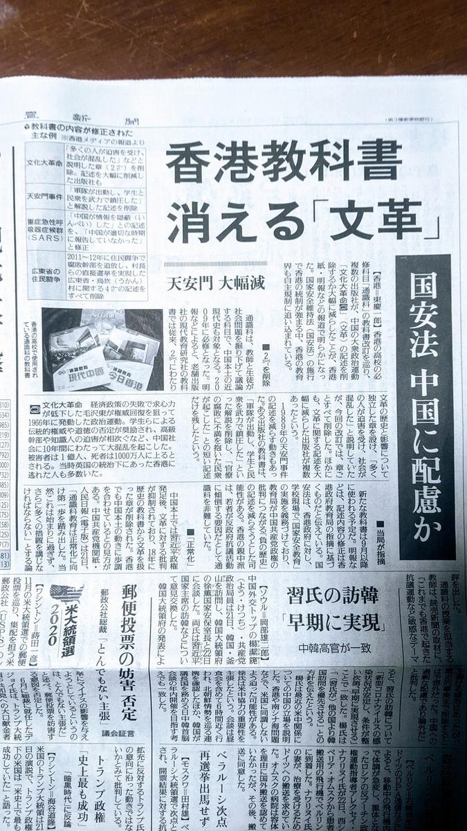 f:id:fukushima-nobuyuki:20210830104629j:plain