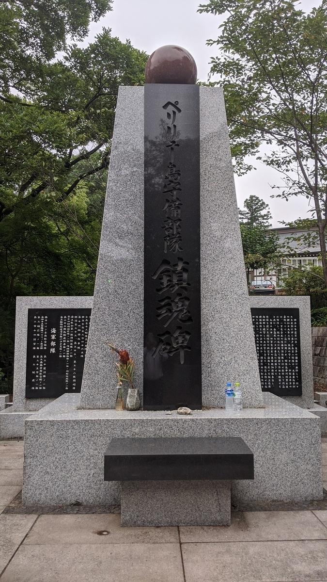 f:id:fukushima-nobuyuki:20210831015054j:plain