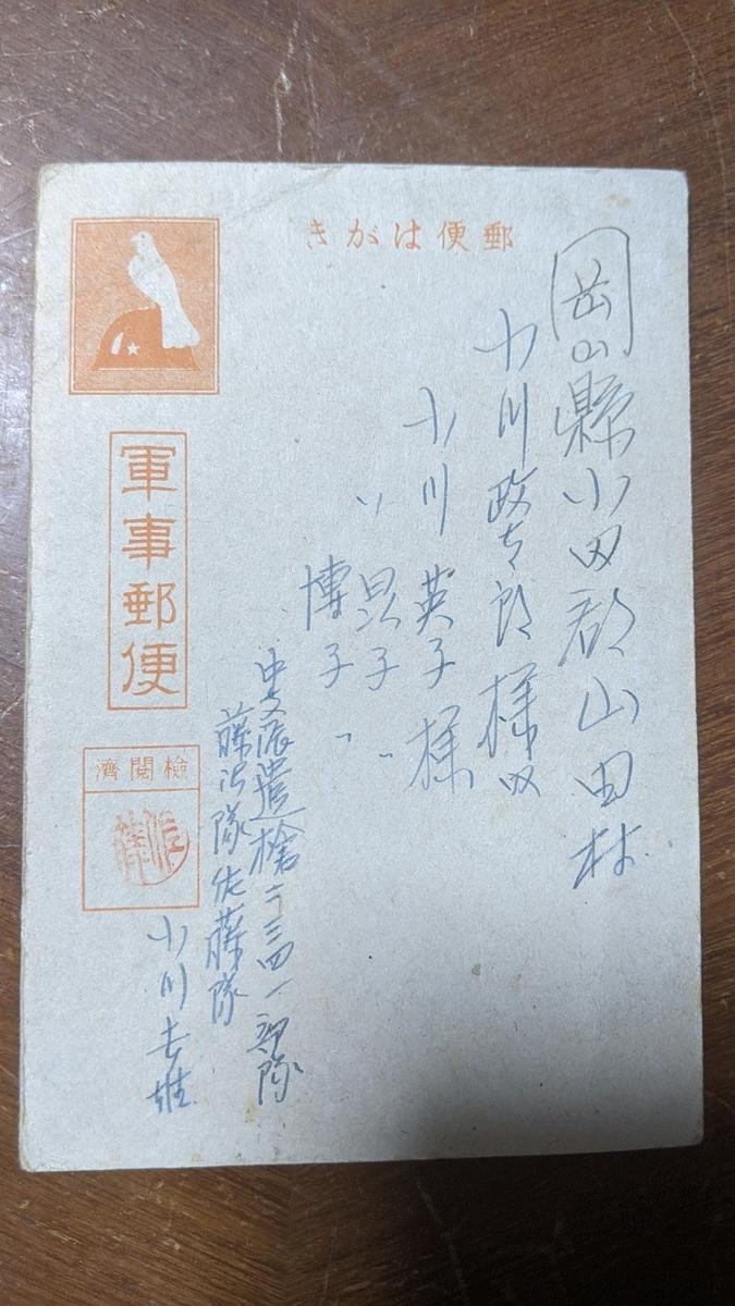f:id:fukushima-nobuyuki:20210831015226j:plain