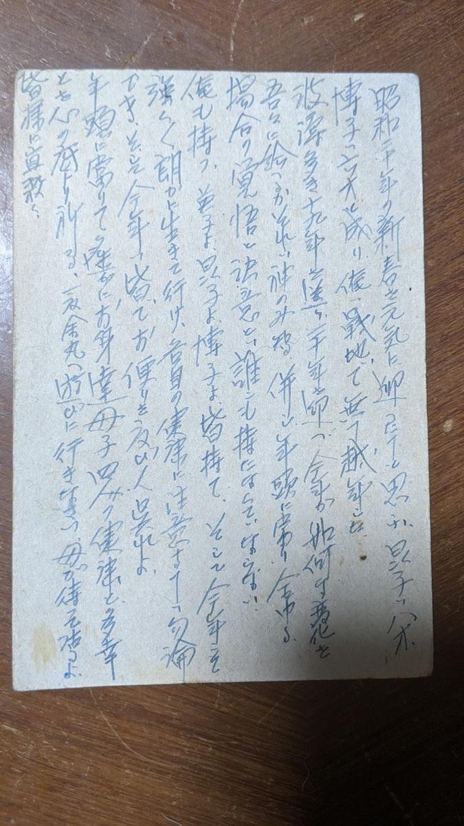 f:id:fukushima-nobuyuki:20210831015255j:plain