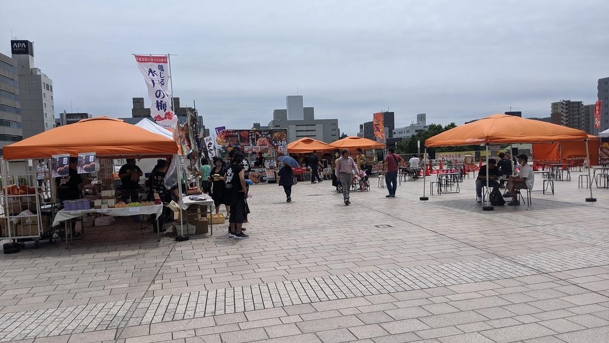 f:id:fukushima-nobuyuki:20210831022156j:plain